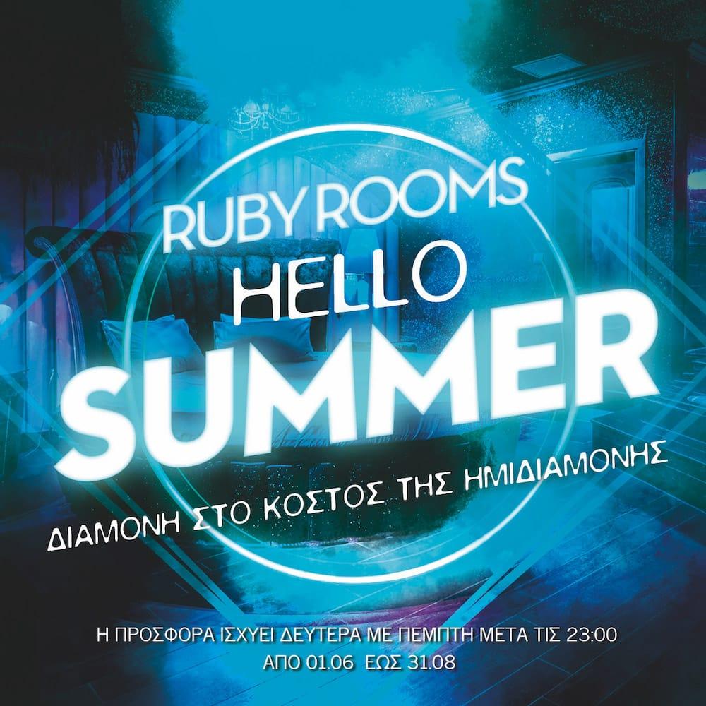 Μπλε banner με δώρο η διαμονή στο κόστος της ημιδιαμονής από τα Ruby Rooms αυτό το καλοκαίρι.