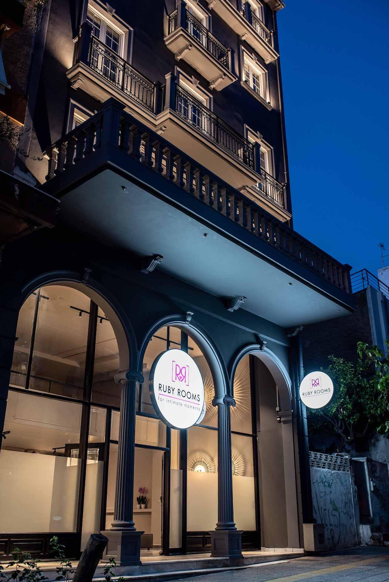 Το Ruby Rooms. Ξενοδοχείο για διαμονή και ημιδιαμονή στην Αθήνα.