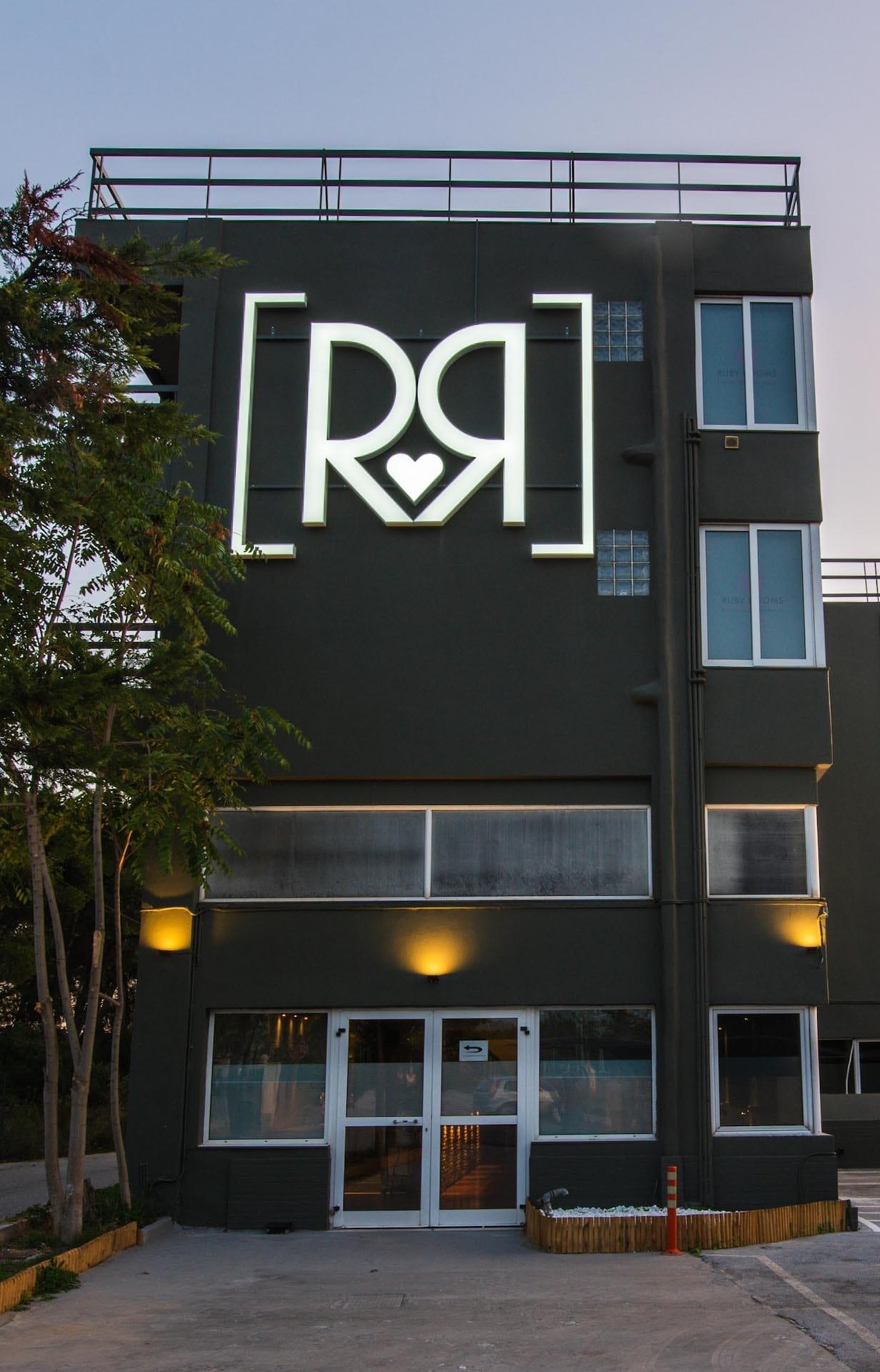 Το Ruby Rooms. Ξενοδοχείο για διαμονή και ημιδιαμονή στην Κηφισιά και στα Βόρεια Προάστια.